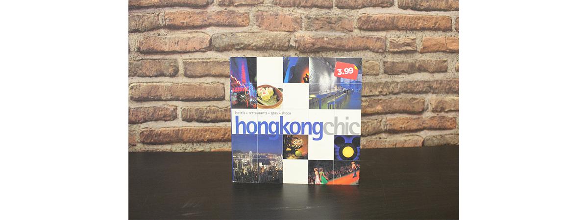 Hong Kong Chic by Sofia A. Suarez
